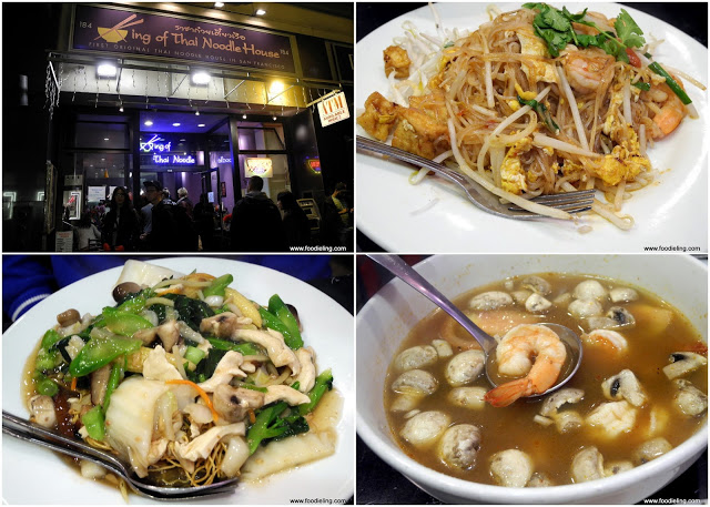 American food adventure part 3 san francisco foodie ling for Amazing thai cuisine north hollywood